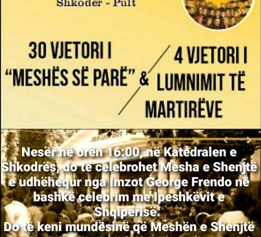 Meshaepare_poster